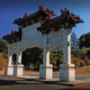 Chinese structure