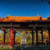 beautiful Chinese structure